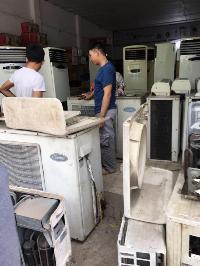 Thu mua thanh ly các loại điều hoà máy lạnh giá cao Đồ Cũ Thành Phát