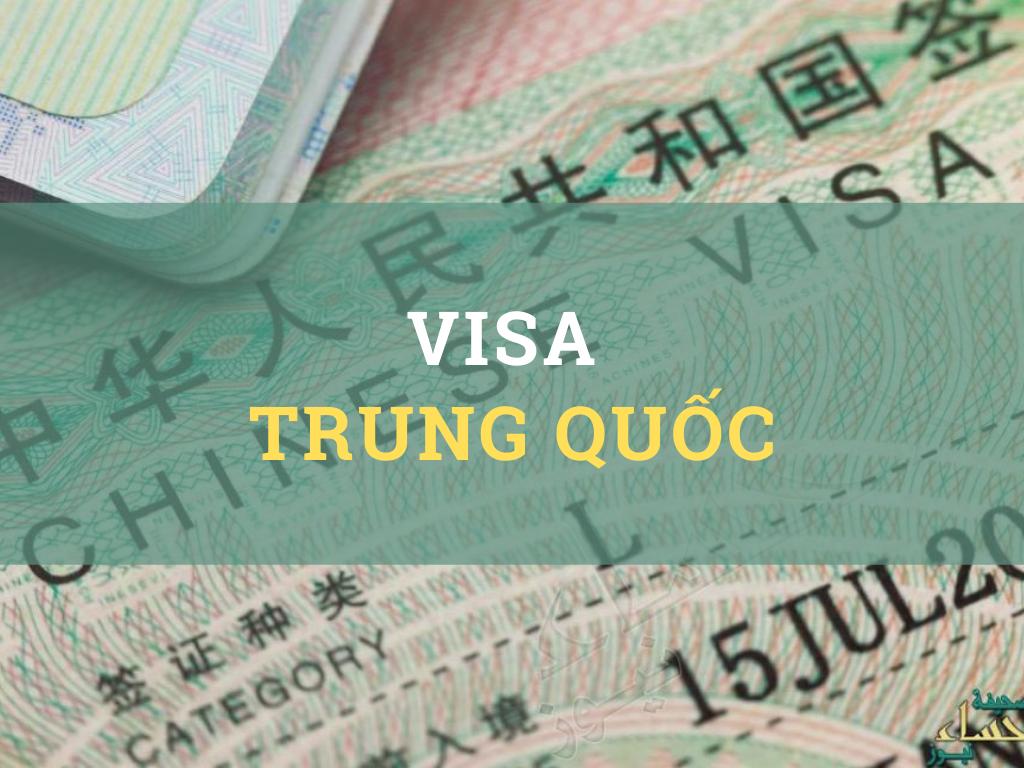 Dịch vụ làm Visa Trung Quốc cho người nước ngoài tại TPHCM