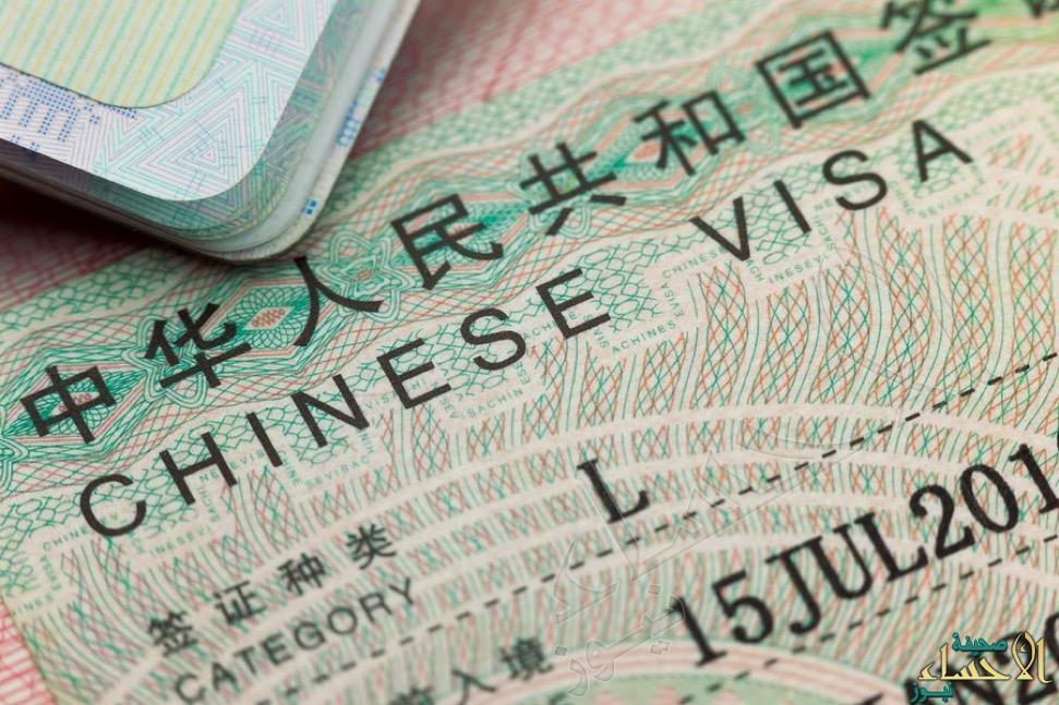 Visa đi Trung Quốc có thời hạn bao lâu? Visa Trung Quốc 3 tháng, 6 tháng, 12 tháng (1 năm) một lần, nhiều lần và dài hạn