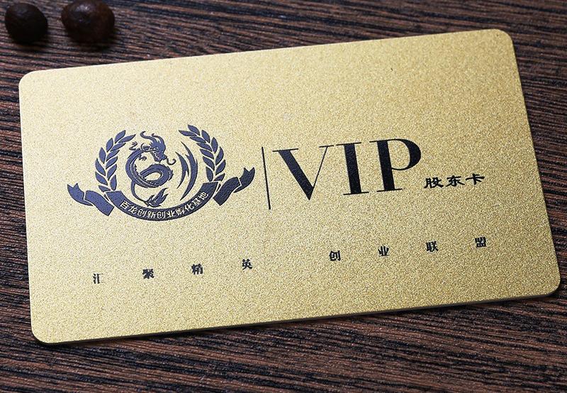 In thẻ nhựa - thẻ VIP in Bạch Dương