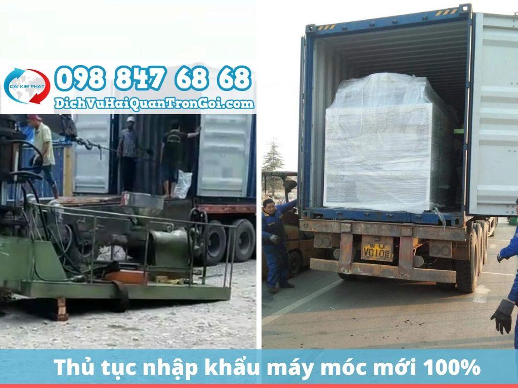 Nhập khẩu máy móc mới 100%, máy móc thiết bị đồng bộ, nông nghiệp, thiết bị sản xuất, công nghiệp, tháo rời từ Nhật, Trung Quốc