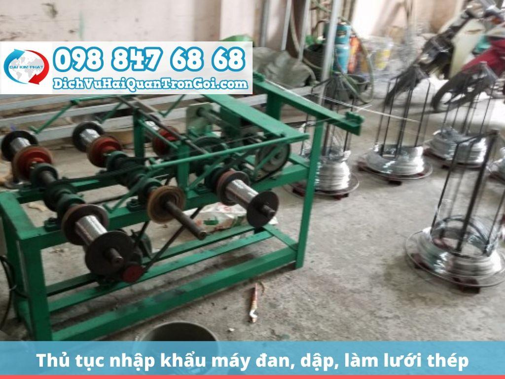 Nhập khẩu máy hàn lưới thép xây dựng, máy làm lưới B40, máy hàn chập, dập, đan lưới thép
